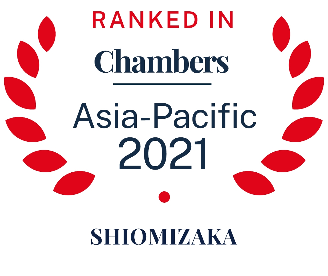 Ranked in Chambers Asia-Pacific 2021 Logo